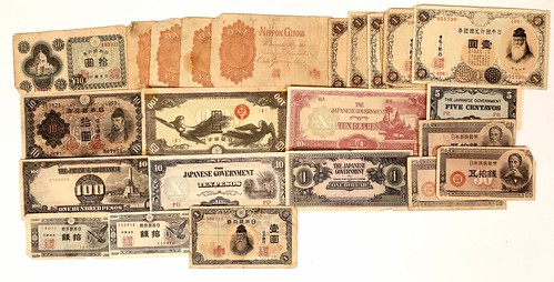 Japanese currency and invasion money