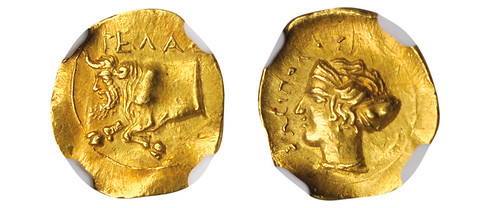 Sicilian Gold Coin
