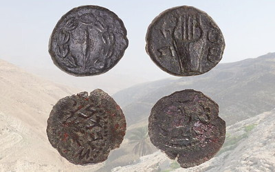 Freedom to Zion coins