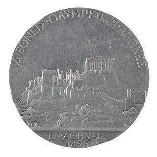 1896 Olympics Silver medal reverse