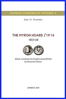 The Myron Hoard