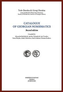Catalogue Of Georgian Numismatics