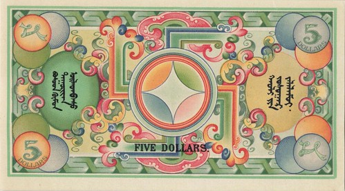 1924 Mongolia 5 Dolars