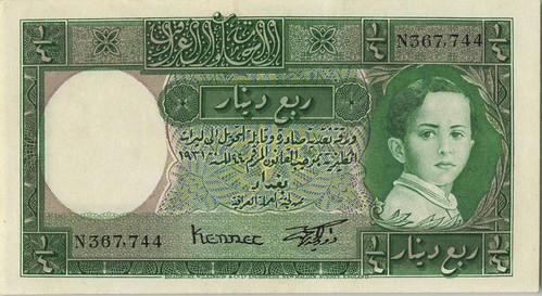 1931 Iraq One Quarter Dinar
