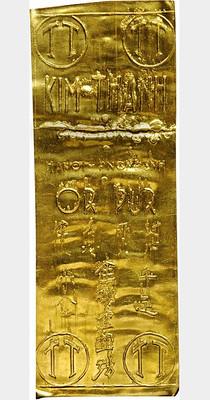 1960s Vietnam Gold Wafer Money obverse