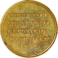 1897 Tennessee Centennial Exposition Medal reverse