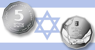 2021-israel-5-shekel-gratitude-coin