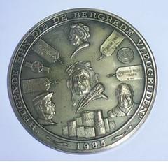 1985 Operation Manna commemorative medal reverse