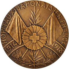 Japanese Hospitals in France Medal reverse