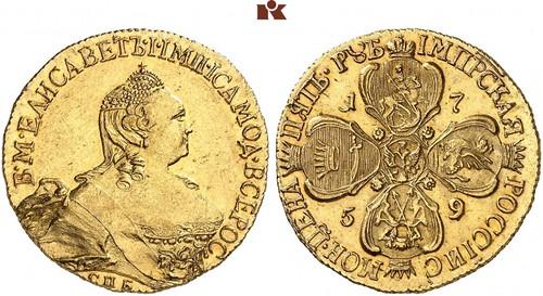 1759 Russia Elisabeth 5 rubles