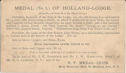 Postcard New York Medal Club