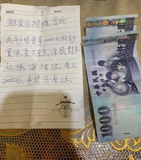 Taiwan-counterfeit