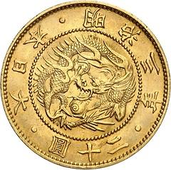 1870 Japan 20 Yen obverse