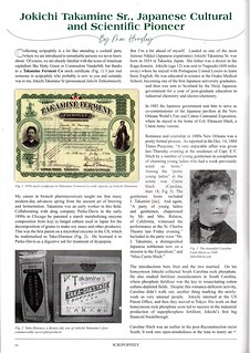 Scripophily 2021-08 sample page 1