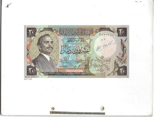 WBNA Raqmu Sale Lot 17122 Jordan 1977 P-21p UNC 20 Dinars