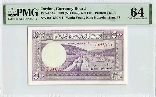 WBNA Raqmu Sale Lot 17018 Jordan 1949 (ND 1952) P-5Ac