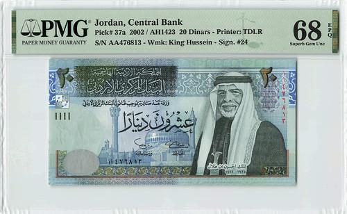 WBNA Raqmu Sale Lot 17181 Jordan 2002  AH1423 P-37a