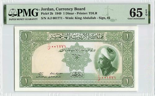 WBNA Raqmu Sale Lot 17010 Jordan 1949 P-2b