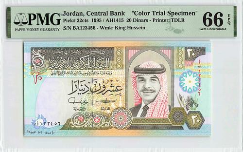 WBNA Raqmu Sale Lot 17172 Jordan 1995  AH1415 P-32cts