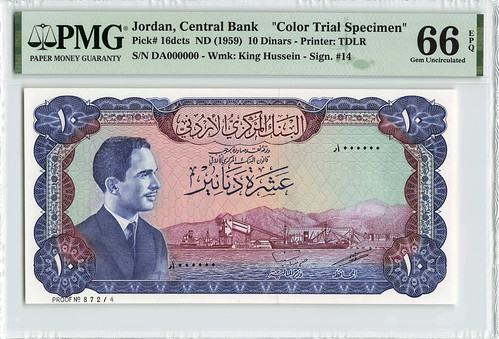 WBNA Raqmu Sale Lot 17084 Jordan ND (1959) P-16dcts