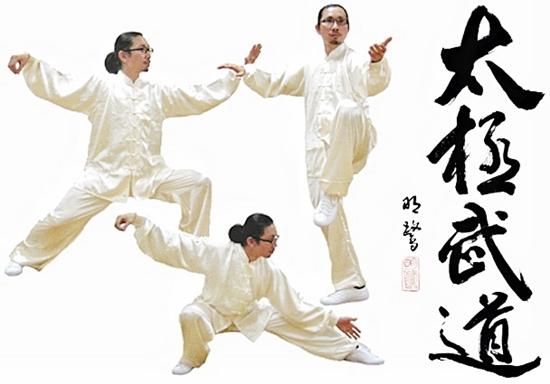 Meister Ming-Lu der World Tai Chi Chuan Federation