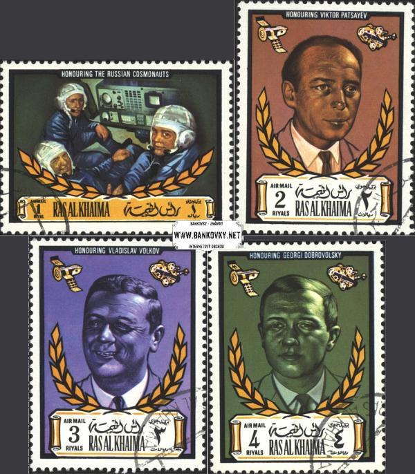 Známky Ras Al Khaimah 1971 Kozmonauti, razítkovaná séria