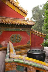 Forbidden City Courtyard Wall | by Brad & Ying