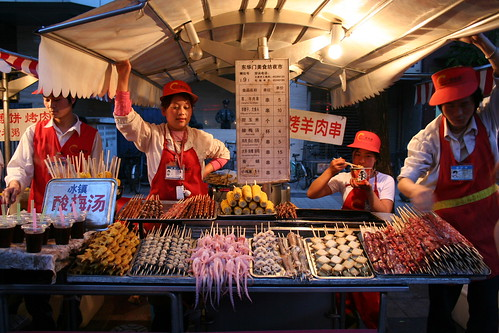 Beijing Street Food | by grchiu