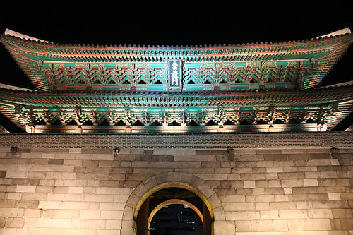 The front of Sungnyemun Gate [Sungnyemun Gate / Seoul] | by d'n'c