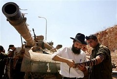 2006_07_21t18 | by savepalestine