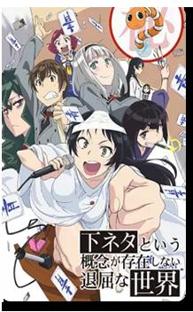 Shimoneta to Iu Gainen ga Sonzai Shinai Taikutsu na Sekai Episodios Completos Online Sub Español