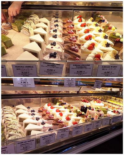 Aki Cakes