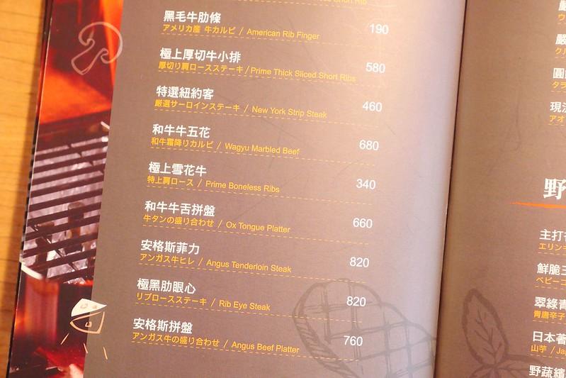 32149837791 16e7ba30d7 c - 【熱血採訪】雲火日式燒肉:時尚空間精緻燒肉食材 雙人套餐享受西班牙伊比利豬加和牛雙重奏的美妙滋味!