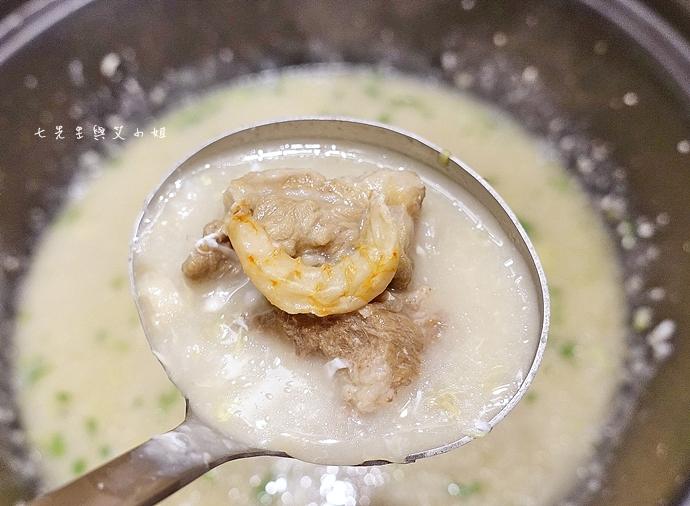 74 蒸龍宴 活體水產 蒸食 台北美食 新竹美食 台中美食