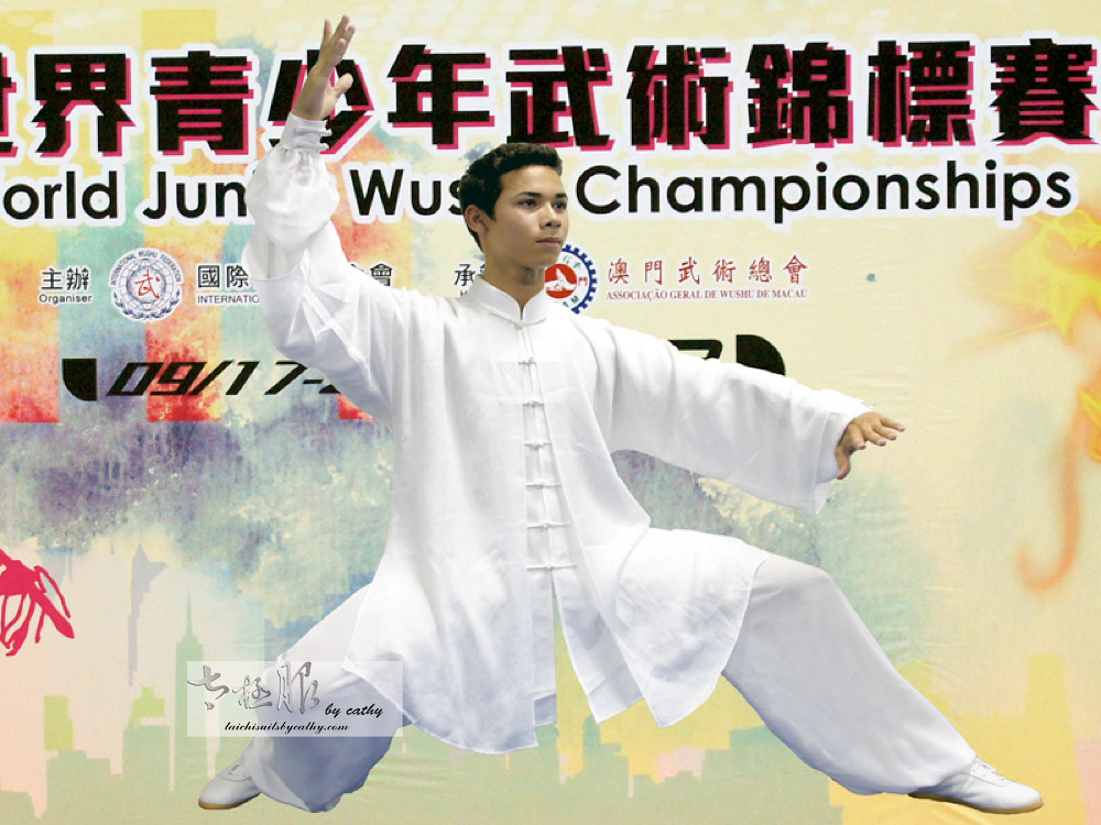 14004-4 Tai Chi clothing