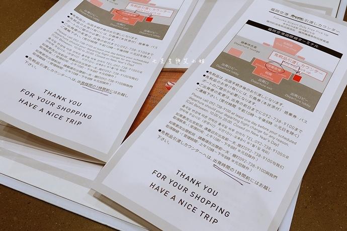 55 九州 福岡天神免稅店 九州旅遊 九州購物 九州免稅購物