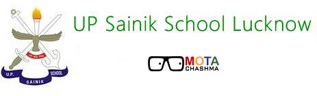 UP sainik School Lucknow