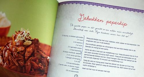 Gebakken Peperkip (kokoscurry met kip en zwarte peper)