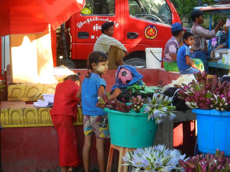 Мьянма.Дети
