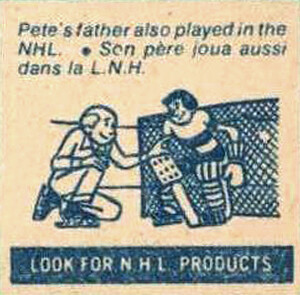 Pete-LoPresti card fact