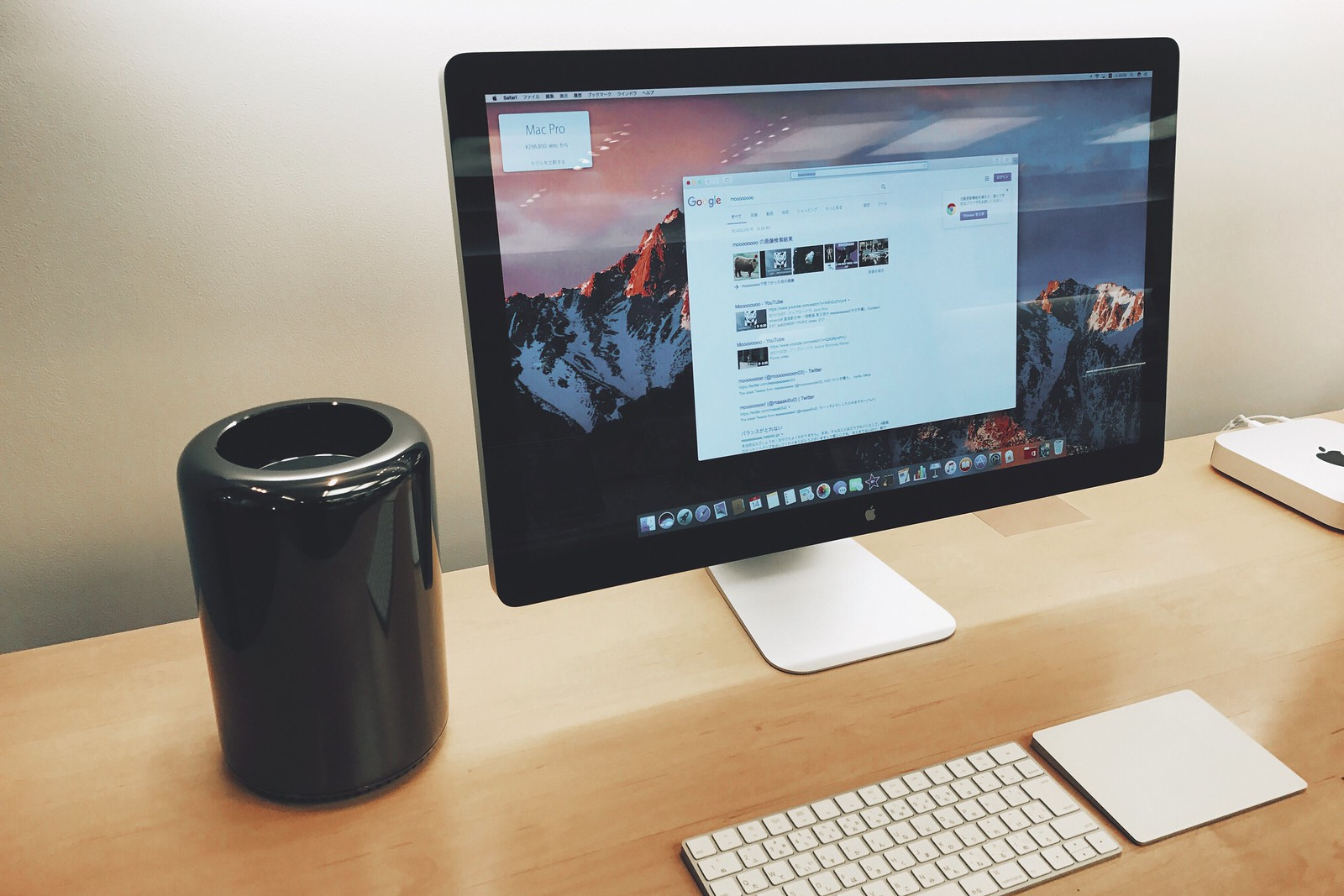 Mac Pro with Cinema Display