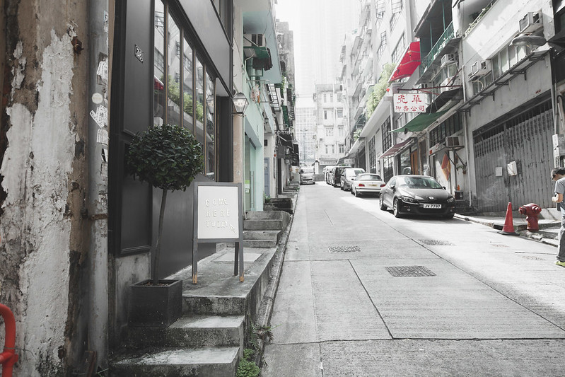 tai ping shan street