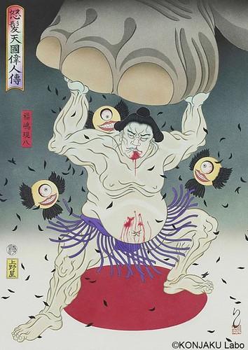 ishikawa-ukiyoe009