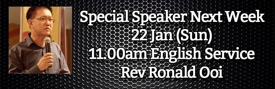 special speaker jan 22 web