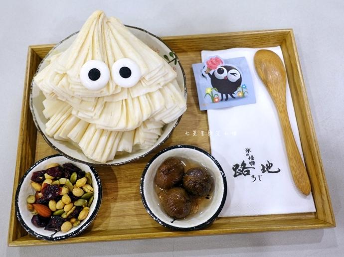 36  路地氷美食の怪物 台北 可愛療癒怪物冰 台中排隊美食