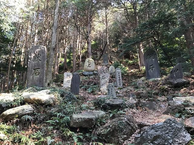 尾張富士 大宮浅間神社 参道 石碑