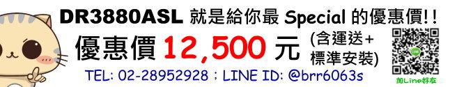 DR3880ASL