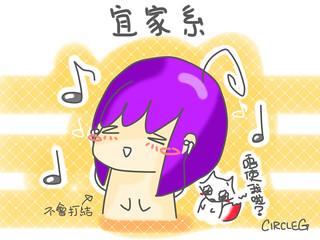 CIRCLEG SUDIO BLUETOOTH EARPHONE 無線藍芽耳機 藍芽耳機 音質 可以四圍走 清脆 試用文  (9)