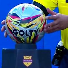 Resultados de las Finales de la Liga del Fútbol Profesional Colombiano