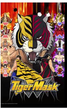 Tiger Mask W Episodios Completos Online Sub Español
